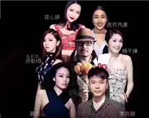 杨千嬅、李克勤、容祖儿 因诗美广州演唱会